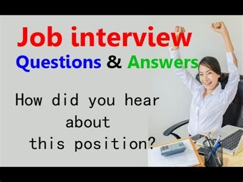 Job Interview Questions And Answers How Did You Hear About This Position Youtube