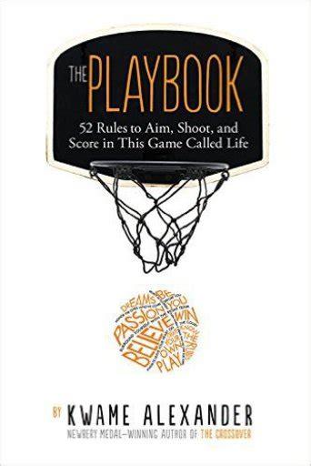playbook kwame alexander books