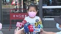19歲女罹罕病如幼童! 小臉買無口罩出門好難│TVBS新聞網