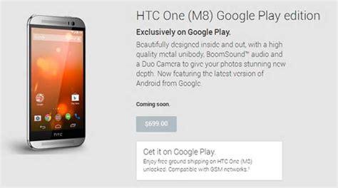 Convierte El Htc One M8 En Un Google Edition Con La Rom