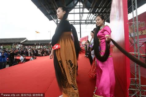 long hair style contest china nicenfunny temp