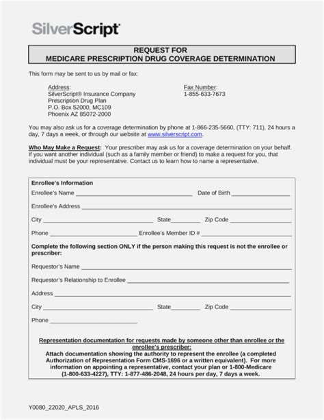 wellcare medicare part d prior authorization form