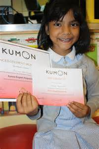 class two maths horsenden primary school adchara class 2n kumon maths and neo anzan awards