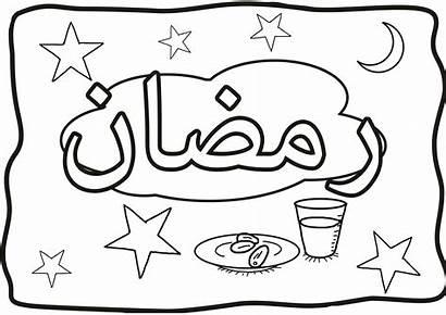 Ramadan Coloring Sheets Activity Pages Arabic Islamic