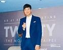 韓星蘇志燮唱歌遭檢舉 主辦單位違著作權被訴 - 中時電子報