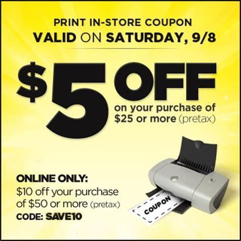 dollar general    printable coupon saturday