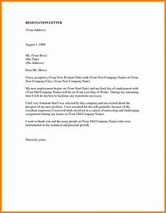 resignation letter sample letter of intent to resign for With letter of intent to hire template