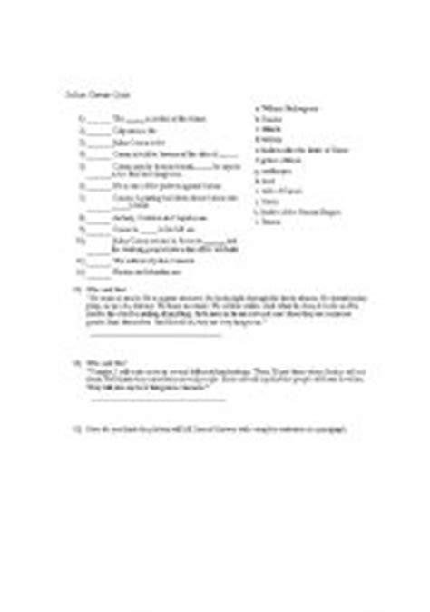 worksheets julius caesar quiz
