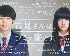 我们的恋爱太糟了日本剧免费在线观看-我们的恋爱太糟了高清 ...