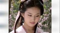 金庸武俠小說裏的十大美女,小龍女僅第四 - YouTube
