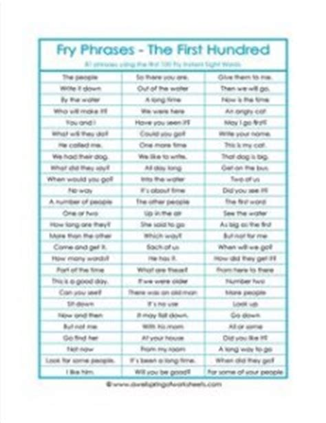 fry phrases    fry word phrases