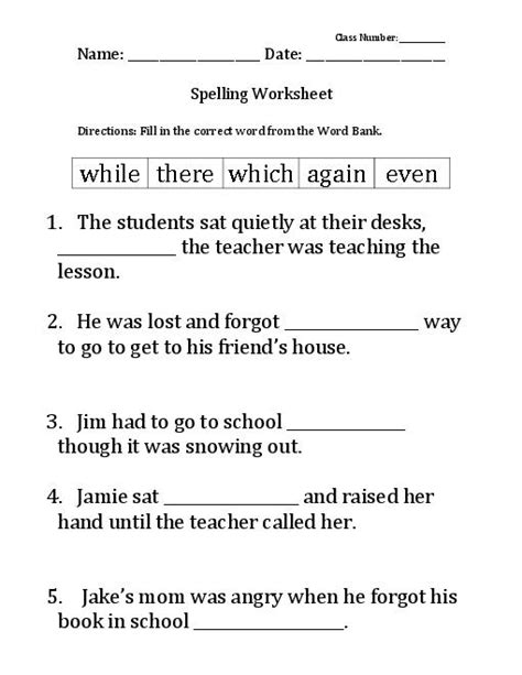 12 best images of 7th grade spelling words printable