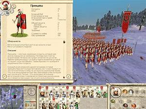Rome Total War Rome Total War