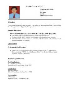 pdf file for resume cv sle pdf