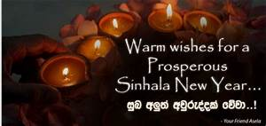 Sinhala New Year Wallpapers – Merry Christmas And Happy ...