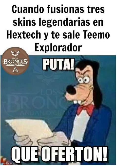 Memes De Lol - memes de lol robados v league of legends en espa 241 ol amino