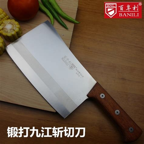 Yamy&ck Creative Kitchen Knives Cutting Tools Slicing Meat