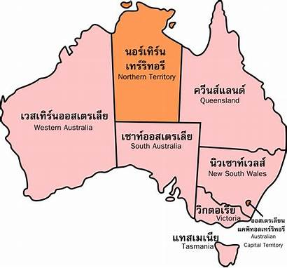 States Map Australian Svg Th Wikimedia Commons
