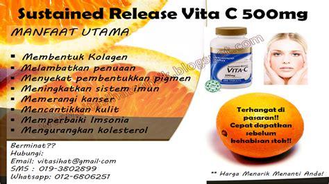 Vit C Adalah by Vitamin C Shaklee Yang Amat Berkesan Sihat Cantik