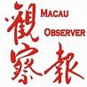 TDM 澳廣視新聞 - 四川瀘州市瀘縣清晨發生6級地震,最少兩人死亡。 #四川瀘州6級地震#天佑四川   Facebook