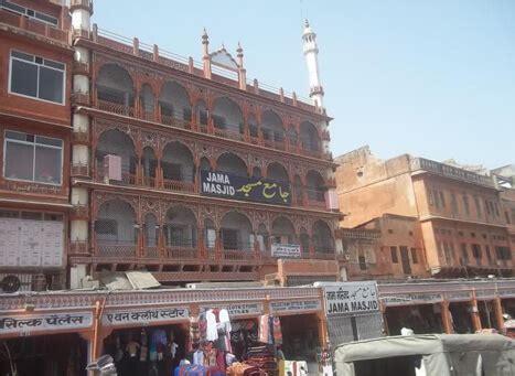 jama masjid jaipur  visit muslim pilgrimage place