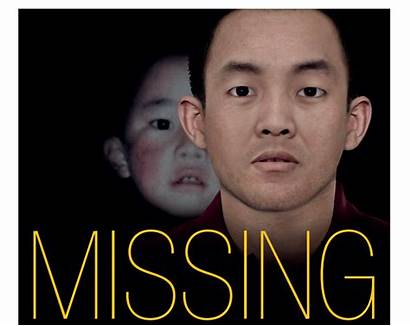 Lama Panchen Tibet