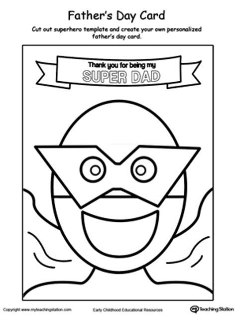 preschool art  colors printable worksheets myteachingstationcom