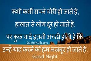Good Night Miss You Shayari in Hindi Fonts, Good Night ...