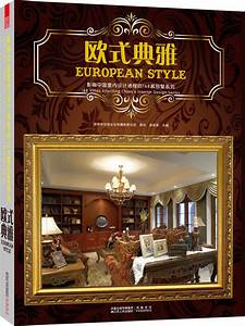 168 villas affecting chinas interior design series With interior design books name