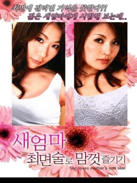 21 semi korea
