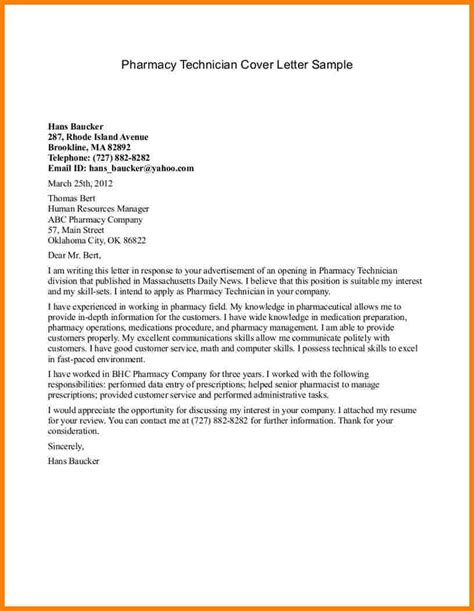 cover letter for pharmacy technician no experience