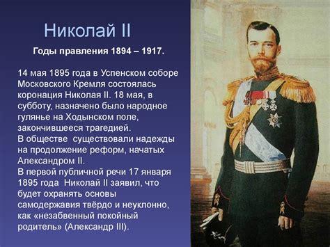 Общественнополитическое развитие россии в 18941904 годах таблица
