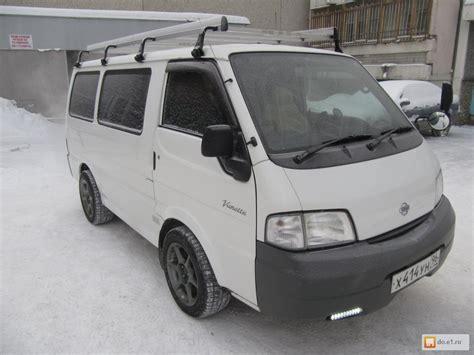 Багажник на крышу Nissan Vanette, Mazda Bongo, Mitsubishi