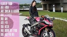 【今日星正妹】#15「重機女神」王晨飄 - YouTube
