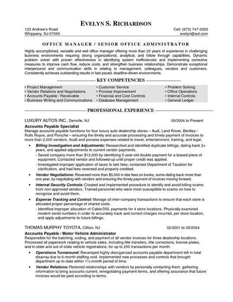 dental practice administrator resume sle resume templates for office manager office manager resume sles dental office