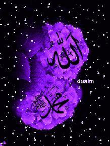 Islamic Animation Wallpaper - animated hd wallpapers