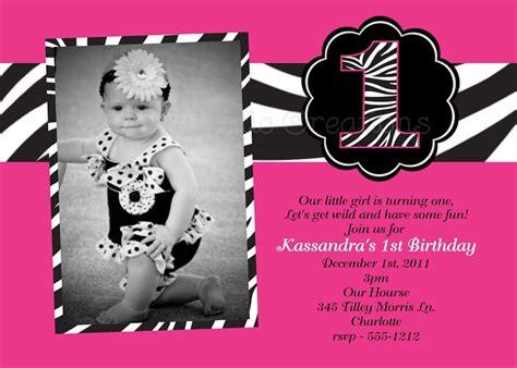 pink zebra birthday party invitation