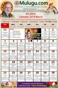 atlanta telugu calendar usa atlanta telugu calendars
