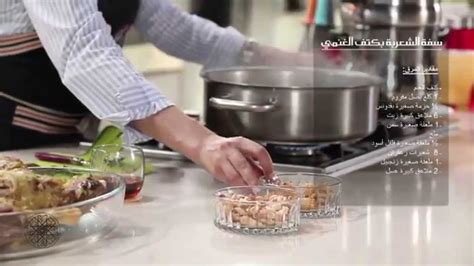 cuisine marocaine seffa cuisine marocaine epaule d 39 agneau et seffa aux