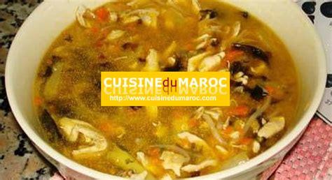 recette de cuisine marocaine choumicha recette ghriba choumicha cuisine marocaine couscous