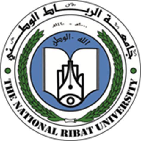 tv producer جامعة الرباط الوطني on livestream