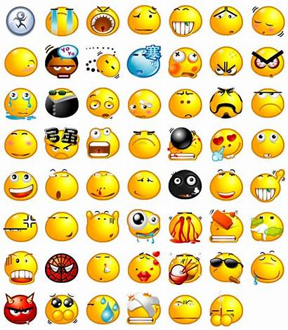 Emotions Icon Icons Emotion Popo Svg Library