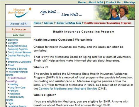 Vision plans can be purchased by any individual age 18 or over. Minnesota Rx Assistance Programs - State Rx Plans