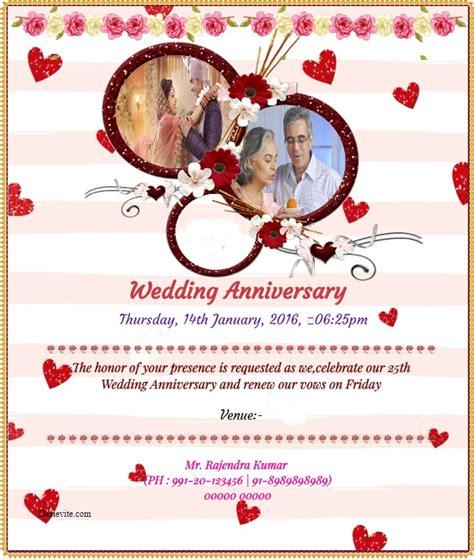 wedding anniversary invitation hindi wording  sample card