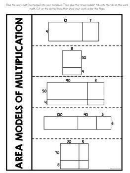 area model multiplication interactive notebook by its a teacher life