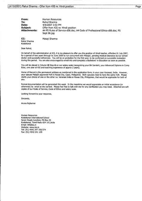 Employment Confirmation Letter After Probation - Letter