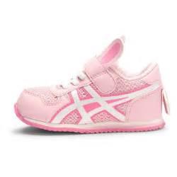 asics animal pack toddler running shoes bunny 704 | aebb639e 7f99 4435 b046 673c648db1cc L