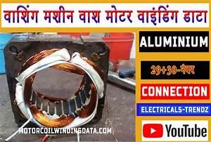 Aluminium Wire Washing Machine Wash Motor Winding Data