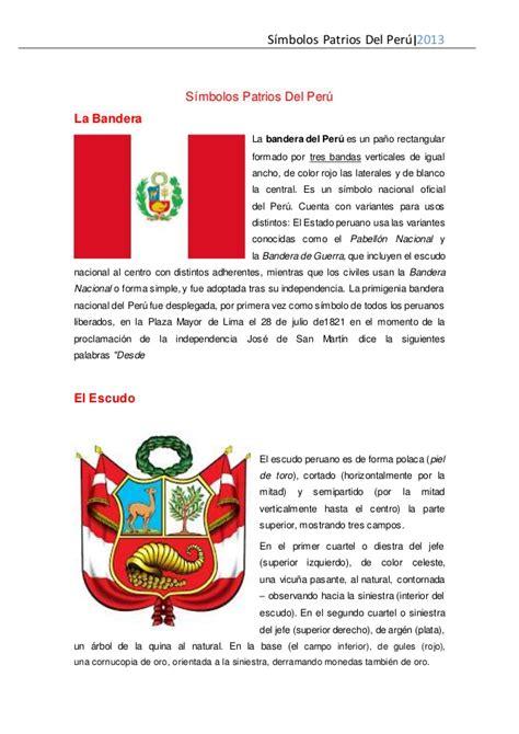 rimas a la bandera peru rimas a la bandera peru newhairstylesformen2014