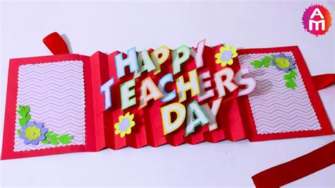 diy teachers day card handmade teachers day card making